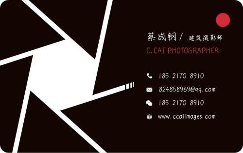 CCAI名片正面