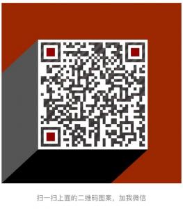 微信截图_20200214033604